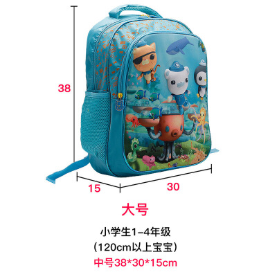 男童书包幼儿园大班女生儿童小孩宝宝书包1-3-6岁海底小纵队书包 发货周期:一般在付款后2-90天左右发货,具体发货时间请以与客服协商的时间为准