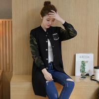 韩秀月儿2017春秋季新款中长款迷彩服外套女装时尚修身长袖棒球服风衣YK5517