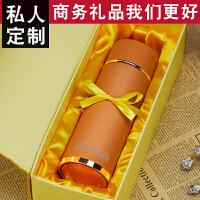 中秋节礼物送父母长辈创意特别实用手工diy定制企业商务礼品套装