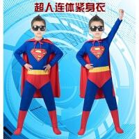 儿童节日美国队长超人紧身衣服装套装动漫服装舞台表演服