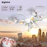 SYMA司马高清四轴大型航拍飞行器遥控定高遥控飞机儿童玩具X8SC