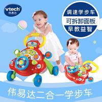 伟易达2合1学步车多功能益智玩具车四轮防侧翻宝宝手推车6-18个月