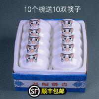 健康环保 10个米饭碗筷套装陶瓷餐具 家用礼品骨瓷吃饭微波小汤碗kb6