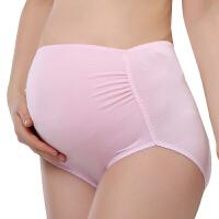 孕妇高腰内裤怀孕期大码托腹棉裆女内衣初期早期晚期中期孕妇内裤