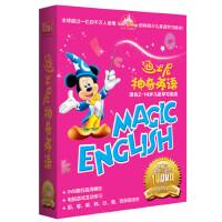 正版Disney迪士尼神奇英语动画片全集10DVD 儿童双语不用教碟片