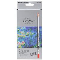 马可(Marco)7100-24CB Raffine系列 24色彩色铅笔/填色笔/彩铅 纸盒装