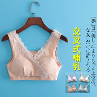2018新款哺乳文胸 交叉式全罩杯 纯棉大码孕妇产后喂奶内衣背心式运动内衣