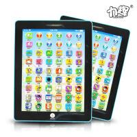 大号仿真触屏平板电脑早教益智学习机 儿童双语点读机玩具