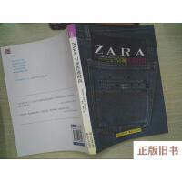 【旧书9成新】ZARA