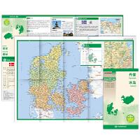 世界分国地图・欧洲-丹麦 冰岛地图