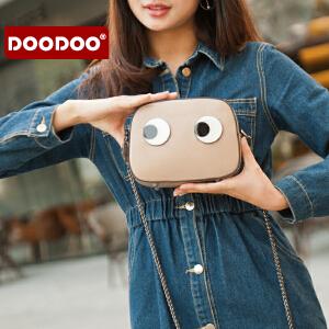 【支持礼品卡】DOODOO 斜挎链条包包2018新款夏季日韩百搭迷你眼睛小包女包小方包 D6183