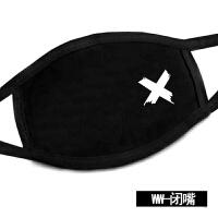 口罩女夏冬季保暖透气黑色男潮款个性韩版