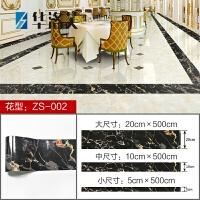 地贴客厅走廊地板砖地面装饰贴自粘加厚耐磨瓷砖画波导线贴纸G