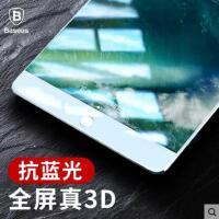 【支持礼品卡】倍思 新ipad钢化膜air2钢化膜10.5pro9.7高清防指纹2017款12.9寸