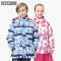 JEEP/吉普童装 男童女童可脱卸羽绒冲锋衣儿童80白鸭绒迷彩羽绒服