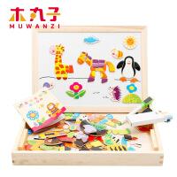木丸子木制儿童磁性双面画板农场动物拼拼乐益智拼图拼版玩具 周岁生日圣诞节新年六一儿童节礼物