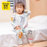 【专区99选3叠加优惠券】歌歌宝贝儿童家居服套装长袖长裤空调服套装婴儿宝宝内衣套装