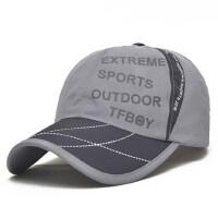 帽子男女士棒球帽户外透气凉帽防晒鸭舌帽遮阳太阳帽网帽防水