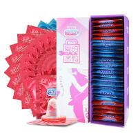 Durex 杜蕾斯 避孕套安全套四合一抽屉礼盒72只(超薄装20只+激情装20只+LOVE装20只+亲昵装12只)