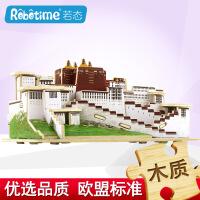 若态3D立体木质拼图儿童益智早教木制玩具迷你建筑拼装模型片