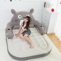 御目 充气床 懒人沙发榻榻米椅子充气床垫双人家用卡通龙猫折叠空气床户外便携加厚气垫床 创意家具