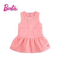 【满200减80】Barbie芭比女童装秋装连衣裙加厚背心裙女宝宝粉色打底公主裙