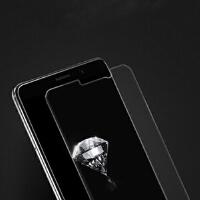 Easeyes 爱易思 华为MATE9钢化玻璃膜 手机高清屏幕保护防爆贴膜 两片装