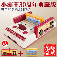 小霸王游戏机D101家用电视双人电玩8位FC插黄卡怀旧经典红白机