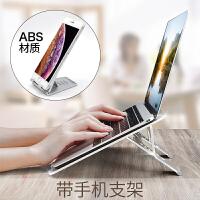 苹果笔记本电脑支架铝合金办公室macbook桌面增高架子折叠升降手提托架颈椎女平板便携式简约散热器抬
