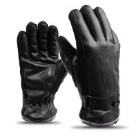 电动车手套 冬季防风保暖 PU皮革 电瓶车摩托车防寒护手把套