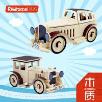 若态3D木质立体拼图 儿童智力玩具车 益智拼插 模型手办生日礼物