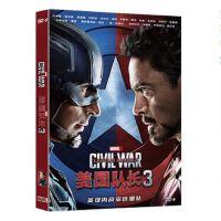 原装正版 美国队长3 珍藏版(DVD9)克里斯・埃文斯/漫威电影 高清光盘