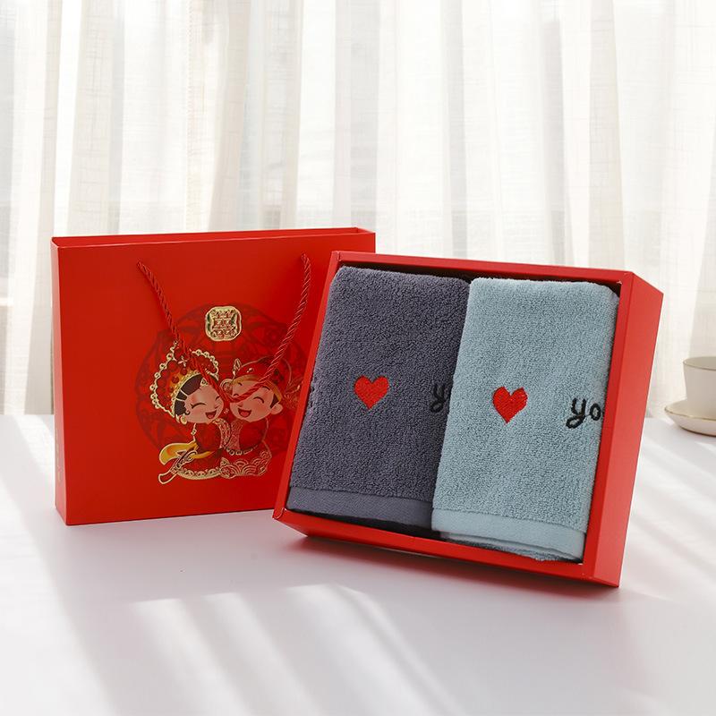 旗舰 毛巾礼盒套装纯棉少女可爱创意情侣一对结婚满月回礼伴手礼定制  75x35cm