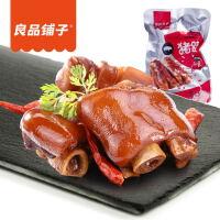 良品铺子麻辣猪蹄230g*2 袋香辣猪脚熟食肉类零食特产小吃