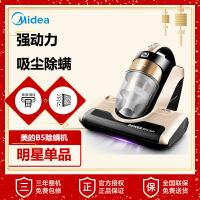 美的 (Midea) 除螨仪 强力吸尘 紫外线除螨 450W 手持 床上 家用 吸尘器 除螨仪(B5)VM1712