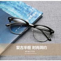 复古平光镜配近视眼镜框女眼镜架男款全框TR90眼睛框潮半框