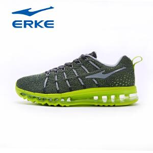 鸿星尔克情侣跑鞋夏季新品运动鞋休闲舒适跑步鞋缓震慢跑鞋