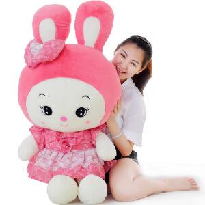 维莱 大眼兔公主兔毛绒玩具公仔穿裙情侣青春美人兔娃娃生日礼物 粉红色 60厘米
