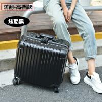 玫瑰金铝框拉杆箱16登机箱万向轮18寸行李箱包20密码旅行箱子男女