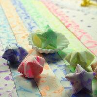 夜光铁塔叠星星纸 折星星的纸 幸运星纸手工折纸 10色共210条/包