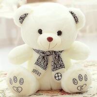公仔毛绒玩具小号布娃娃抱抱熊送女友小熊儿童女生玩偶