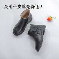 儿童流苏靴子女童短靴春秋2017新款冬季单靴中小女孩真皮靴子