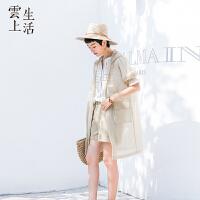 【2件8折/3件75折】云上生活 女装夏装中长款薄款连帽衫夏季空调衫外套上衣