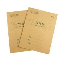 M&G晨光 22K作文本(5本/包) 学生本 小学生练习本 课业本 作业本 本子 当当自营