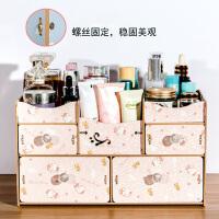 木质化妆品收纳盒大号桌面盒子收纳化妆盒整理盒家用抽屉式