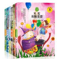 米粒和糖巫婆 全6册 九色鹿第六辑 儿童文学名家获奖作品系列 二三四五六年级中小学生课外阅读读物 6-8-9-11-1