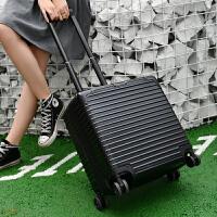 商务18寸登机箱韩版小型行李箱男铝框拉杆箱女旅行箱包密码电脑箱