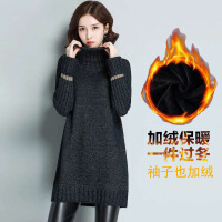 高领毛衣女套头中长款宽松加绒加厚冬2018新款打底衫连衣裙保暖