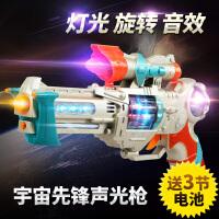 仿真儿童电动玩具枪声光套装3-4-5-6-7岁带音乐男孩宝宝