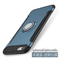 苹果6手机壳 iPhone6plus手机套 6s保护套自带指环支架保护壳个性创意全包防摔硅胶潮男女款